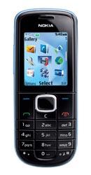 Ремонт Nokia 1006