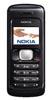 Ремонт Nokia 1325