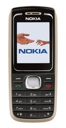 Ремонт Nokia 1650