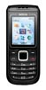 Ремонт Nokia 1680 classic
