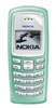 Ремонт Nokia 2100