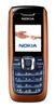 Ремонт Nokia 2626
