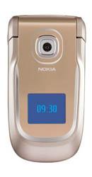 Ремонт Nokia 2760