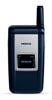 Ремонт Nokia 2855