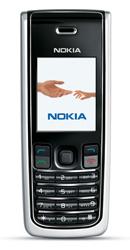Ремонт Nokia 2865i