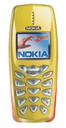 Ремонт Nokia 3510i