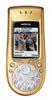 Ремонт Nokia 3650
