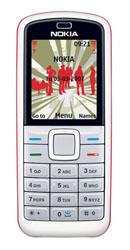 Ремонт Nokia 5070