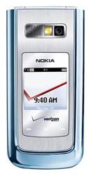 Ремонт Nokia 6205