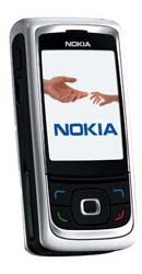 Ремонт Nokia 6282
