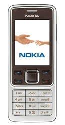 Ремонт Nokia 6301