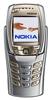 Ремонт Nokia 6810