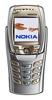 Ремонт Nokia 6820