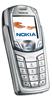 Ремонт Nokia 6822