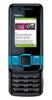 Ремонт Nokia 7100 Supernova