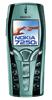 Ремонт Nokia 7250