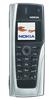 Ремонт Nokia 9300i