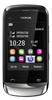 Ремонт Nokia C2-06