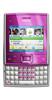 Ремонт Nokia X5