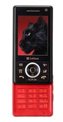 Ремонт Samsung 920SC