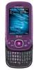 Ремонт Samsung A687