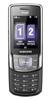 Ремонт Samsung B5702