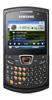 Ремонт Samsung B6520