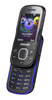 Ремонт Samsung M2520