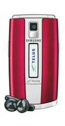 Ремонт Samsung R500