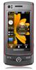 Ремонт Samsung S8300