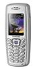 Ремонт Samsung X120