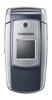 Ремонт Samsung X550