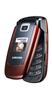 Ремонт Samsung Z230