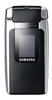 Ремонт Samsung Z700