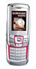 Ремонт Samsung Z720m