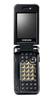 Ремонт Samsung D550