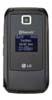 Ремонт LG 600G