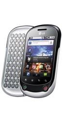 Ремонт LG Optimus Chat