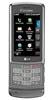 Ремонт LG UX830