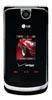 Ремонт LG VX8600