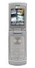 Ремонт LG VX8700