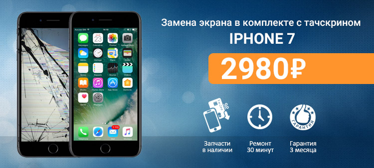 a10de1f66eca Скупка телефонов