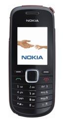 Ремонт Nokia 1661