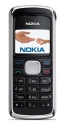Ремонт Nokia 2135