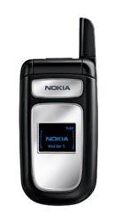 Ремонт Nokia 2365i