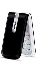 Ремонт Nokia 2505