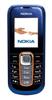 Ремонт Nokia 2600 classic
