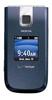 Ремонт Nokia 2605