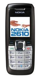 Ремонт Nokia 2610