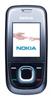 Ремонт Nokia 2680 slide